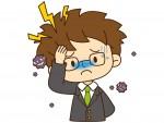 メガネをかけると頭痛が起こる原因!PCメガネや遠近両用は注意!?